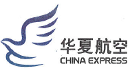 China Express Airlines